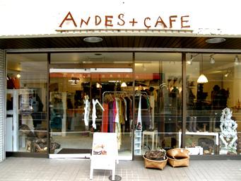 ANDES01.JPG