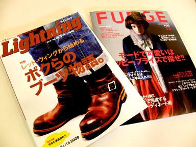 book200912.JPG